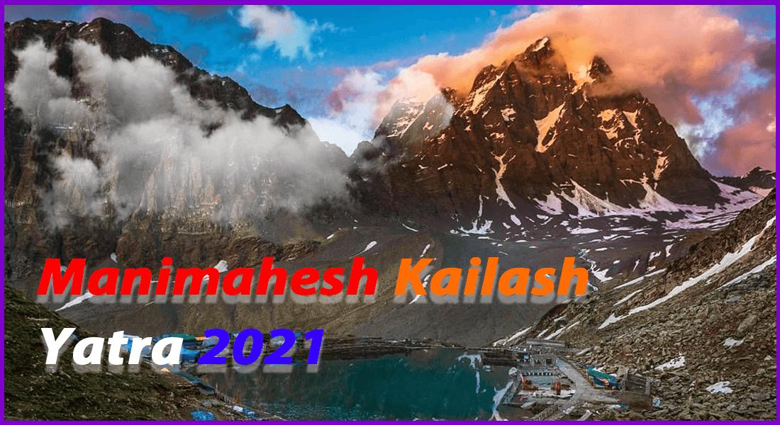 Manimahesh Kailash yatra 2021